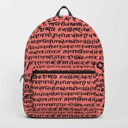 Sanskrit // Coral Backpack