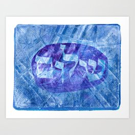 Blue Shalom Art Print