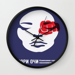 Vintage poster - Russian domestic violence Wall Clock