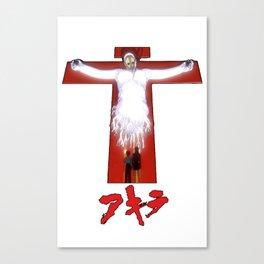 EVANGELION - Sad Japanese Anime Aesthetic Canvas Print