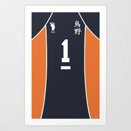 Daichi's Jersey Art Print