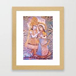 Hare Krishna Love Framed Art Print