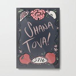 Shana Tova! Metal Print