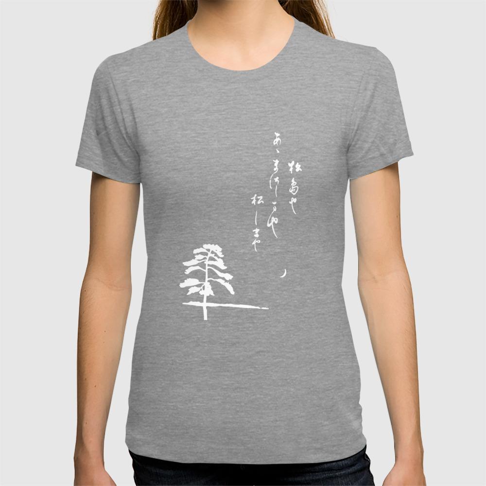 9ff2efdc9e19 Womens Organic Cotton Womens Graphic Tee Gray Crew Neck Tee Japanese Haiku  Design Screen Printed jap T-shirt by tanawiseman | Society6