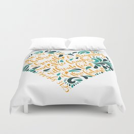 Proverbs 31:25 Duvet Cover