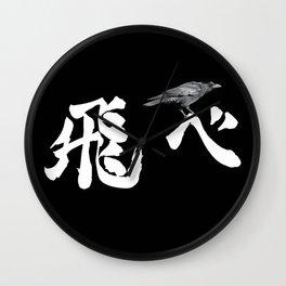 Karasuno Fly Wall Clock