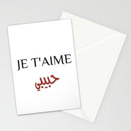 Je T'Aime Habibi Stationery Cards