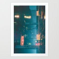 KOW.T6 (everyday 02.14.16) Art Print