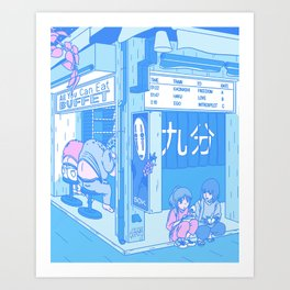 Spirited Crossroad - 90s Anime Interpretation - 50k Special Art Print