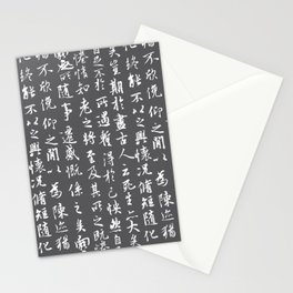 Ancient Chinese Manuscript // Charcoal Stationery Cards