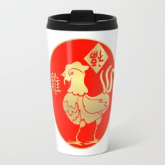 Year of the Rooster Gold and Red Travel Mug