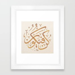 Kun Fayakun - Arabic Calligraphy Framed Art Print