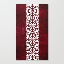 Livonija Canvas Print
