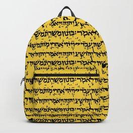 Hebrew Script on Saffron Backpack
