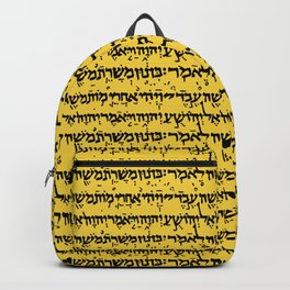 Hebrew Script on Saffron Backpack