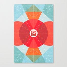 Studio Rug Canvas Print