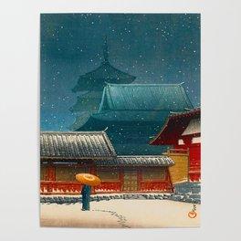 Vintage Japanese Woodblock Print Japanese Red Shinto Shrine Pagoda Winter Snow Poster