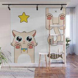 Cream Pastel Cat Wall Mural