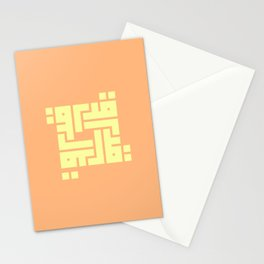 Faith ( Arabic Calligraphy ) Stationery Cards