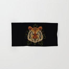 Tiger Face Hand & Bath Towel