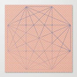 Geo Tracker | Minimalist | Abstract | Modern | Shapes | Geometrix Canvas Print