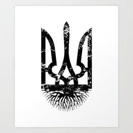 Ukrainian Roots Vintage Tryzub - Distressed Coat of Arms Ukraine Art Print