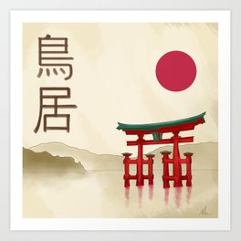 Torii Gate - Painting Art Print