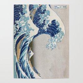 Under the Wave off Kanagawa - The Great Wave - Katsushika Hokusai Poster