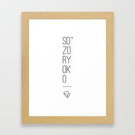 Sozoryoko Original Branding - Local Vancouver Brand Framed Art Print
