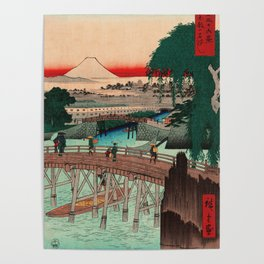 Vintage Woodblock - Ikkoku Bridge Japan Poster