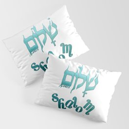 SHALOM The Hebrew word for Peace! Pillow Sham