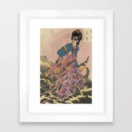Ukiyo-e Joga Hongestu (VNDER edit) Framed Art Print