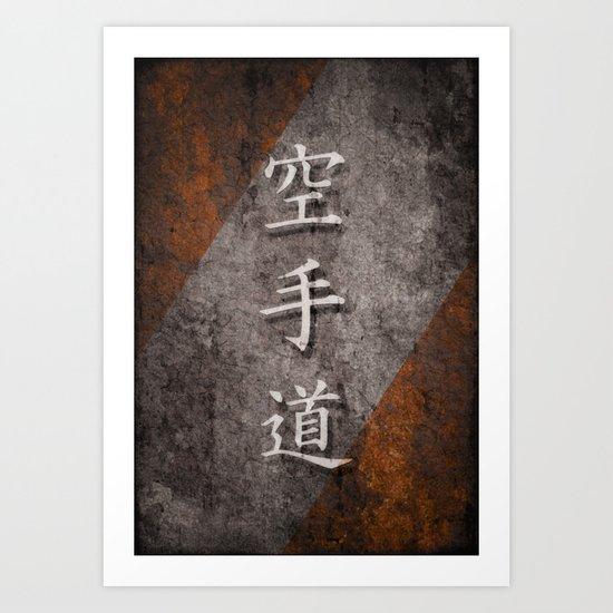 Karate-Do Rusty Canvas Art Print