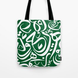 Arabic Calligraphy Pattern4 Tote Bag