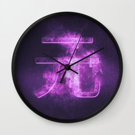 RMB symbol of Chinese currency Yuan Symbol. Monetary currency symbol. Abstract night sky background. Wall Clock