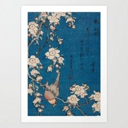 Wonderful Japanese Art - Hokusai, Cherry Blossoms Art Print