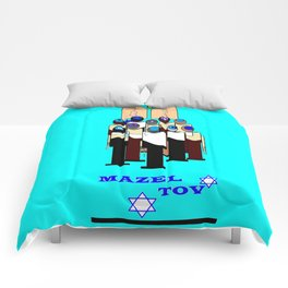 A Bar Mitzvah Design with Blue Background Comforters