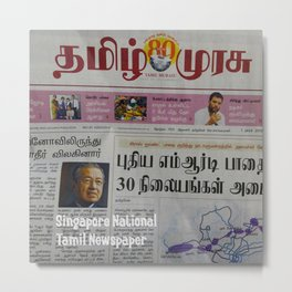 CAN YOU READ TAMIL? Metal Print
