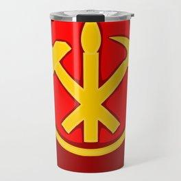 Workers Party of Korea emblem symbol Travel Mug