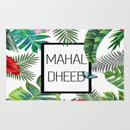 Mahal-Dheeb Rug