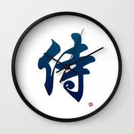 侍 (Samurai) Wall Clock