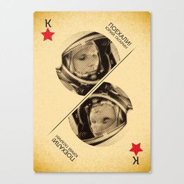 Gagarin is the King of Stars Canvas Print