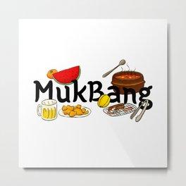 Funny Minhwa: MukBang (Korean traditional/folk art) Metal Print
