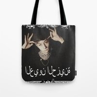surrealism Tote Bags featuring Surrealism by Jamie Gibson