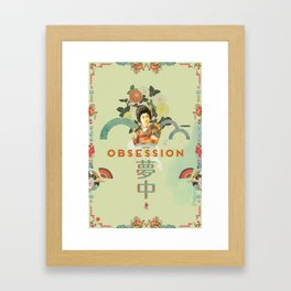 A Genki Obsession Framed Art Print