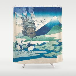 Howl's castle and japanese woodblock mashup Shower Curtain