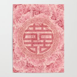 Double Happiness Symbol on Pink Peonies Poster