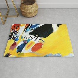Kandinsky Impression III (Concert) 1911 Artwork Reproduction, Design for Posters, Prints, Tshirts, Men, Women, Kids, Youth Rug