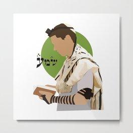 Shma Israel Metal Print
