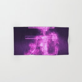 RMB symbol of Chinese currency Yuan Symbol. Monetary currency symbol. Abstract night sky background. Hand & Bath Towel